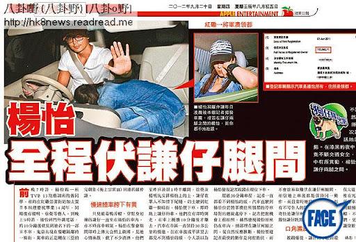 上星期爆出二人疑似「車震」,楊怡除咗伏在謙謙兩腿之間,嘴角更有白色液體。