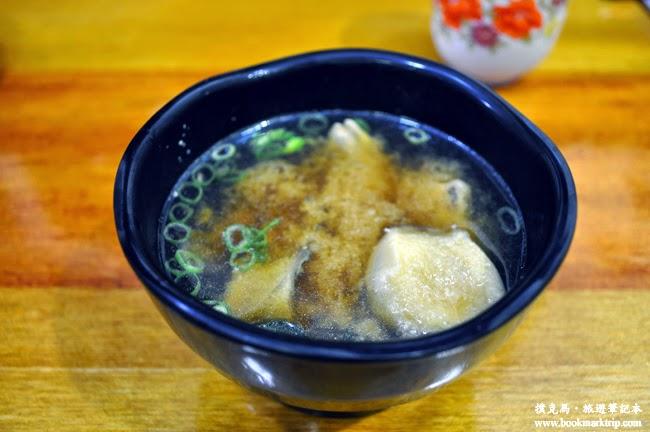 小西料亭味噌湯