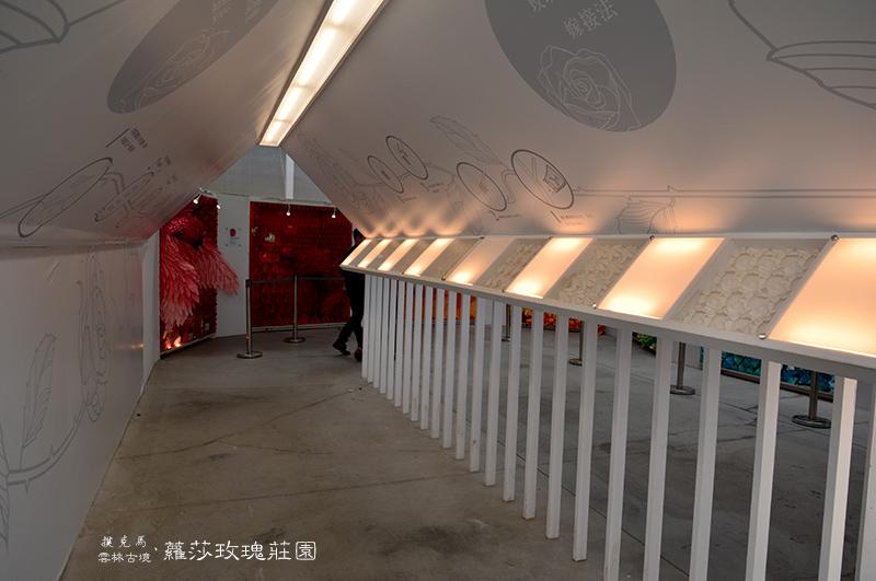 蘿莎玫瑰莊園歷史展示區