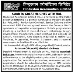 HAL Assistant Officer Jobs 2016 www.indgovtjobs.in