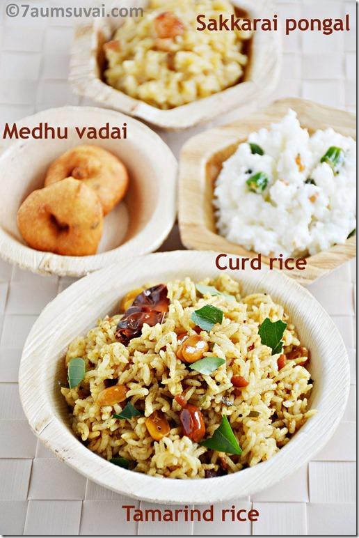 variety lunch
