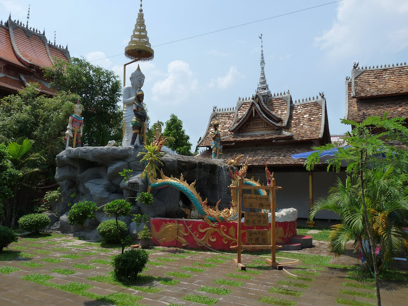 Chine.Yunnan.Damenlong -Galanba-descente Mekong - Picture%2B1410.jpg
