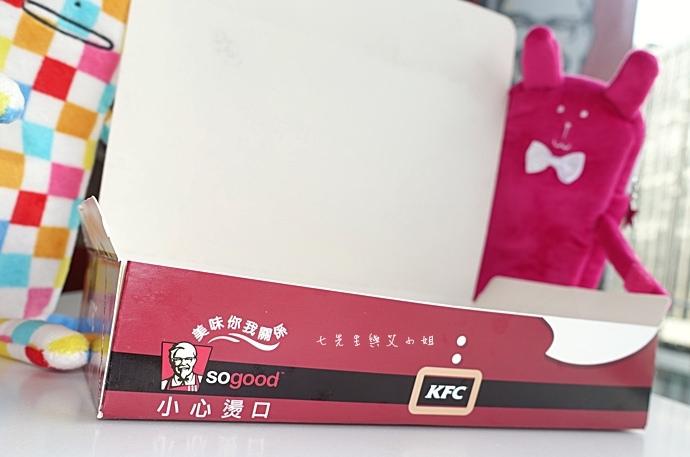 5 肯德基 KFC 法式蜜糖烤蘋果蛋撻