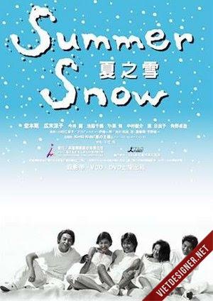 Summer Snow (J-Drama 2000)