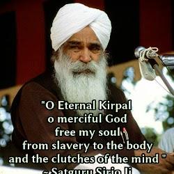Satguru_Kirpal_Ji_Sirio_Ji_sant_mat_surat_shabd_yoga_meditation_inner_light_sound.JPG