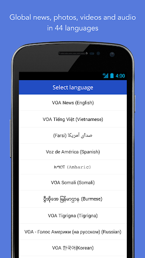 VOA News 3.3.1 screenshots 6