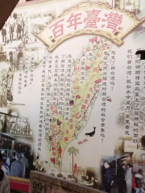 Chine, Fujian. Gulang yu island, Xiamen 2 - P1020238.JPG