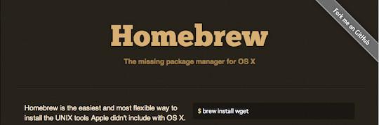 これは便利!Homebrewに追加されたtapコマンドはリポジトリを追加して簡単にフォーミュラを増やせる