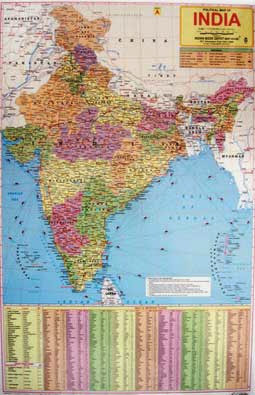India political map poster order online ias upsc exam portal india political map gumiabroncs Images