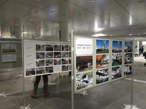 札幌市営交通EXPO 2015 その15