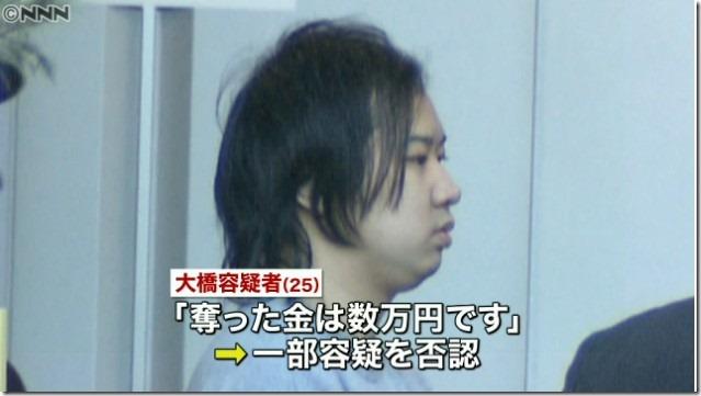 大橋絢祐らn06