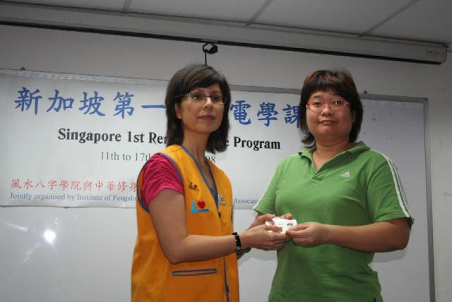 RDX - 1st RDX Program - Graduation - RDX-G117.JPG