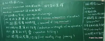 目的碼最佳化及不同編譯器的比較