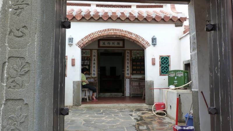 TAIWAN Archipel de Peng Hu - P1120801.JPG