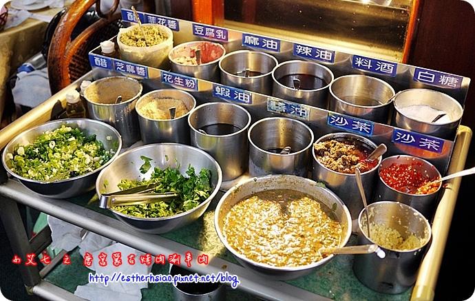 6 鍋物醬料區