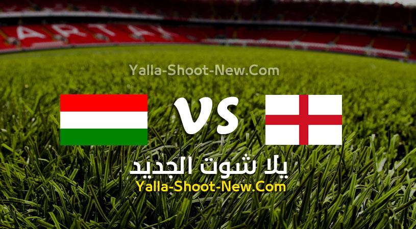 مباراة إنجلترا والمجر