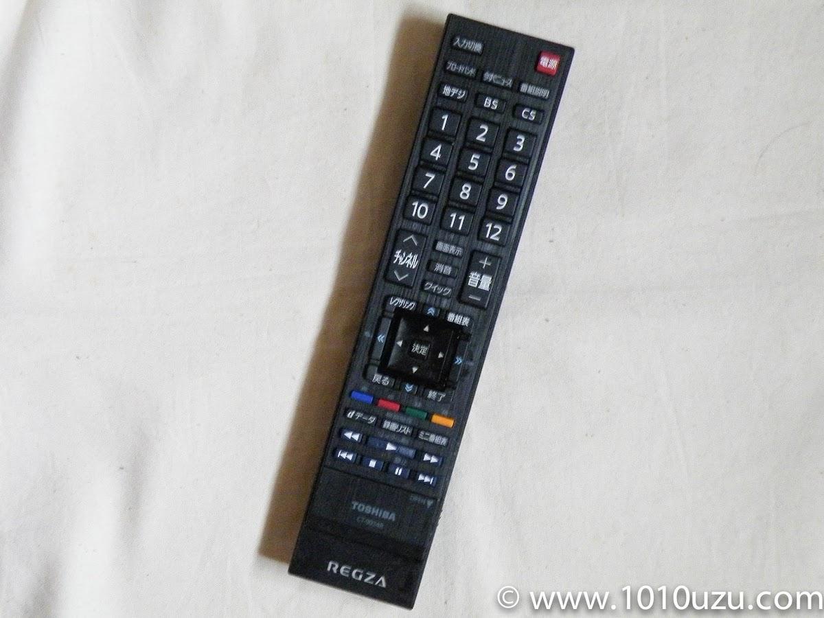 リモコン 壊れ た テレビ