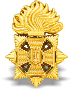 Емблема НГУ золота