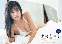 Kojima Ruriko 小島瑠璃子
