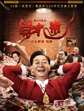 Miser China Movie
