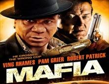 مشاهدة فيلم Mafia