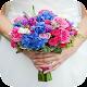 Hochzeit Blumen-Ideen