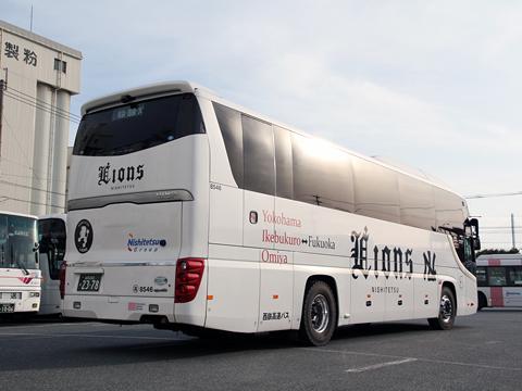 西鉄高速バス「ライオンズエクスプレス」 8546 リア 西鉄高速バス福岡支社にて(H27.04.17撮影)