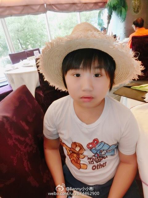 Xiao Xiao Bin / Hsiao Hsiao Bin  China Actor
