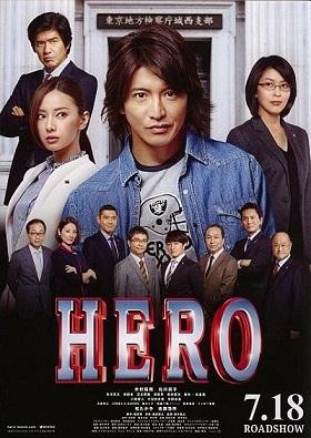 Hero the Movie - Người Hùng Công Tố