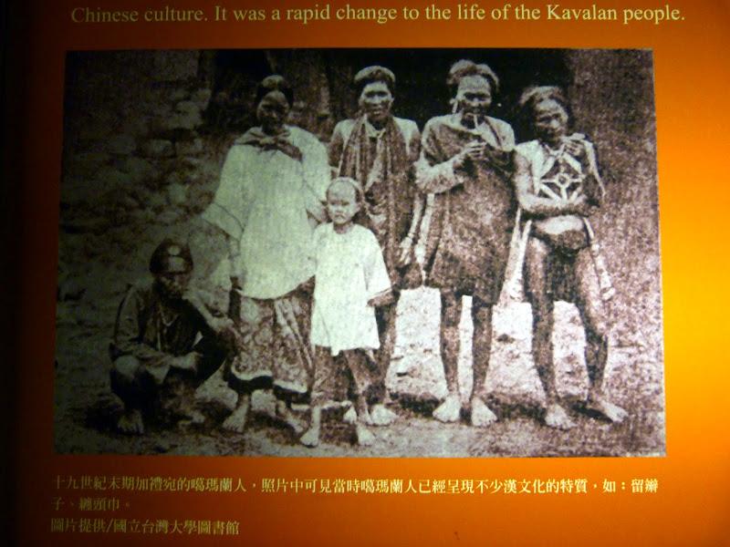 Yilan County.Taucheng , Musée Lanyang - P1230246.JPG