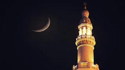 تحميل كتاب التربية الإسلامية الجزء الثاني للصف السادس
