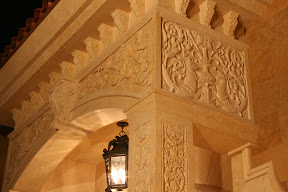 Arches, Architecture, Entries, entry, Exterior, Interior, Showroom