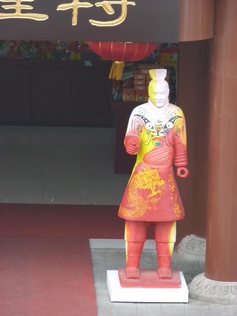 CHINE XI AN - P1070229.JPG