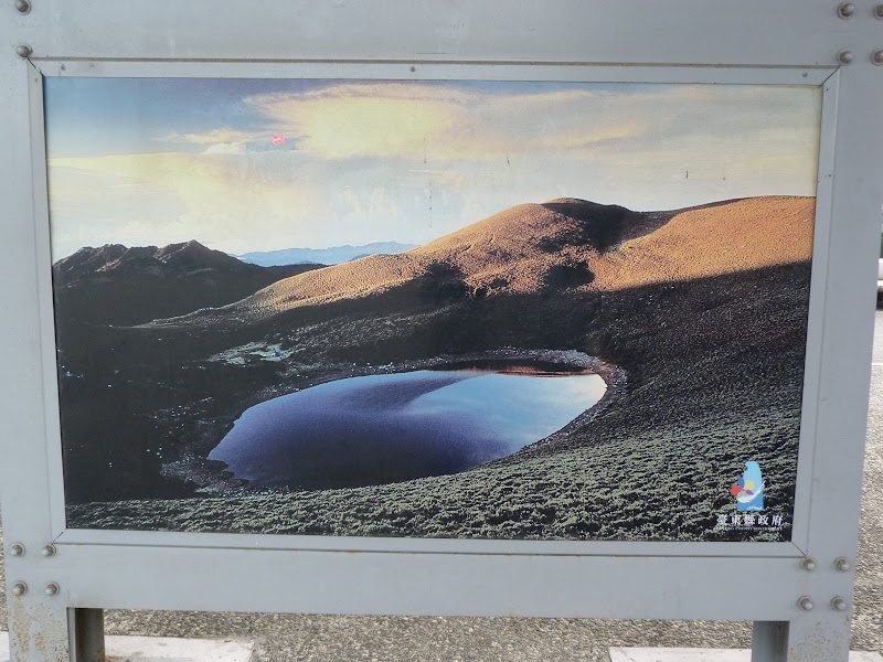 TAIWAN Ile de Lanyu - P1010203.JPG