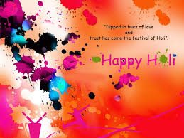 Holi quotes with pictures