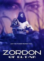 Zordon of Eltar (2015)