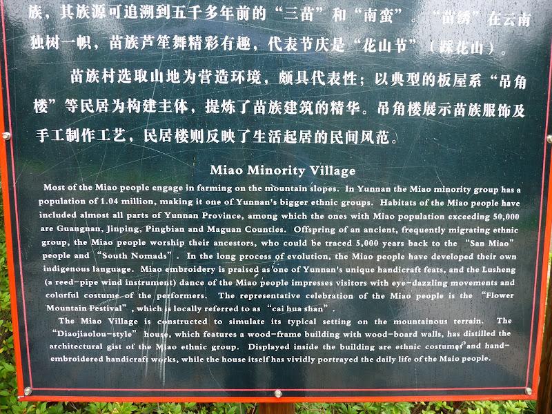 CHINE.YUNNAN.KUN MING Village des minorités 2 - P1270662.JPG
