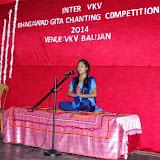 Gita Chanting (2).JPG