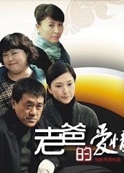 Father's Love China Drama