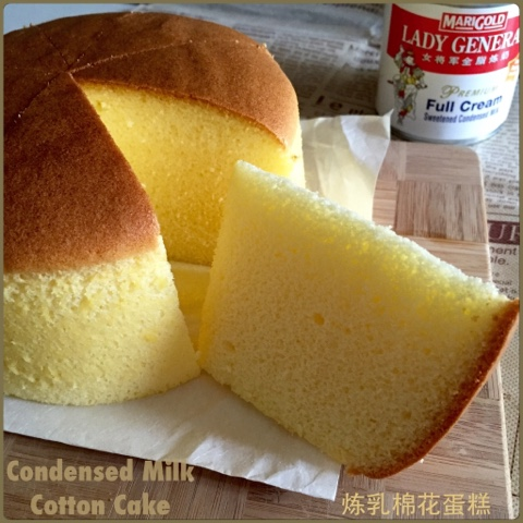 Japanese Cotton Cake Three Ingredients