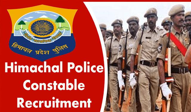 हिमाचल पुलिस विभाग में 1334 पदों पर भर्ती के लिए आज से आवेदन, 12वीं पास को भी मौका