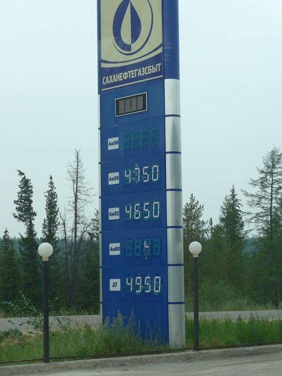[prix+des+carburants%5B4%5D]
