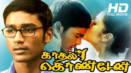 February 2016 - Lyricsopedia : Tamil Hindi Kannada Telugu