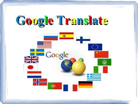Google translaye