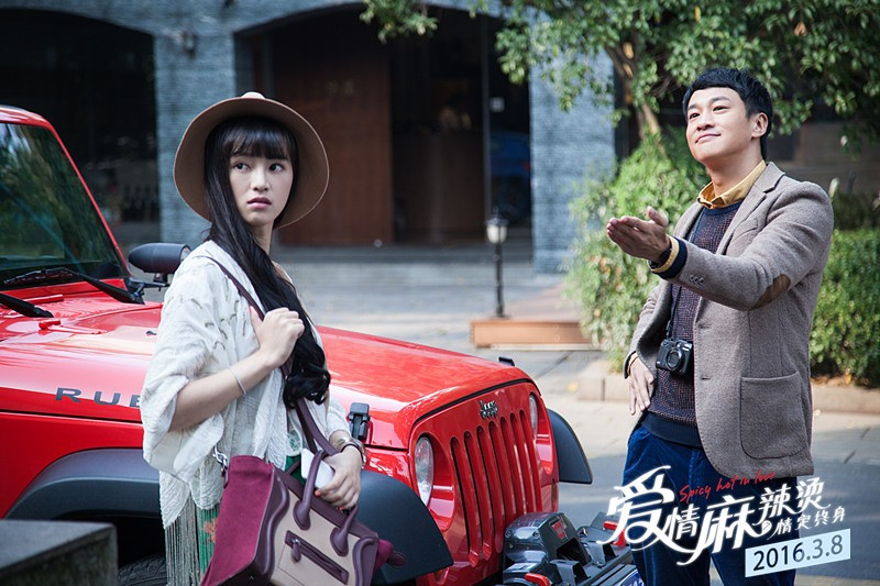Spicy Hat in Love  China Movie