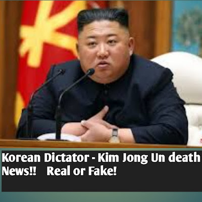 Death of North Korea's eccentric dictator! Sister can handle the post.