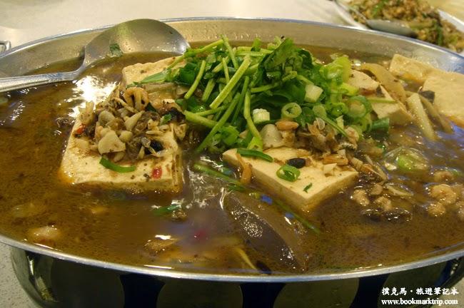 食為天珍饌美食招牌臭豆腐