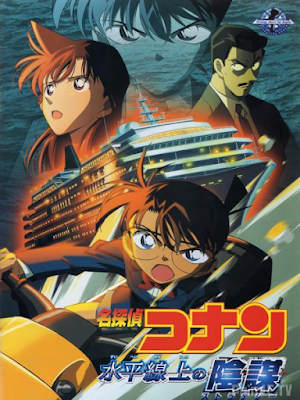 Phim Thám Tử Conan Movie 9: Âm Mưu Trên Biển - Detective Conan Movie 9: Strategy Above The Depths (2005)
