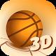 баскетболен майстор 3d