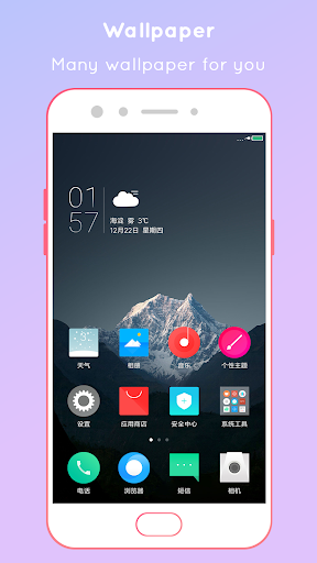 MIUI10 Launcher, Theme for all android devices 1.0.13 app download 2